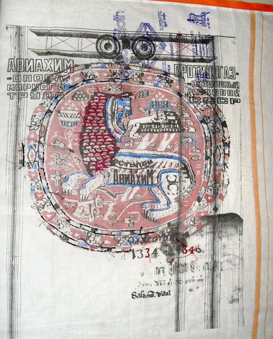 """Lion-Aviachim"", fabric / The Eighth Project. ©Katya-Anna Taguti"