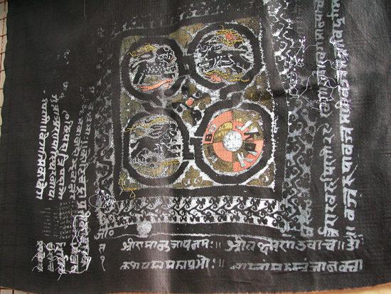 Ткань «Четыре зверя» / Восьмой проект. ©Катя-АннаТагути
