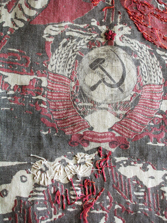 """Soviet emblem and peacocks"", fabric. Fragment / The Eighth Project. © Katya-Anna Taguti"